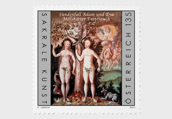 米尔斯塔特四旬期面纱,亚当和夏娃 - 套票