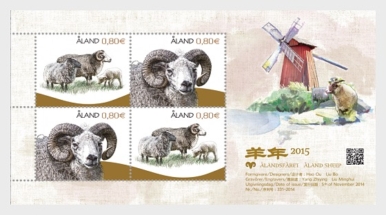Åland Sheep from China - Miniature Sheet