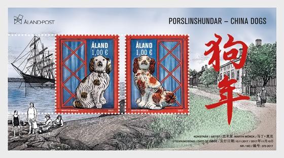 China Dogs - Miniature Sheet