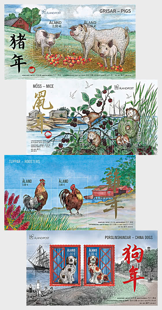 Buy Zodiac 2016-2019 get FREE Zodiac miniature sheet 2015 - Collectibles