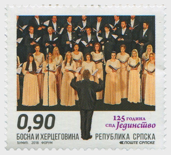 125 Years of Serbian Singing society Jedinstvo - Set