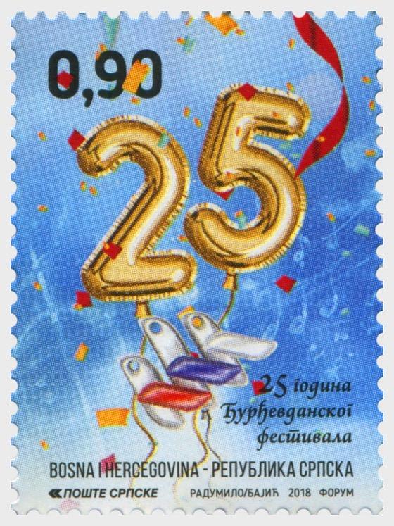 25 Years of Djurdjevdan Festival - Set
