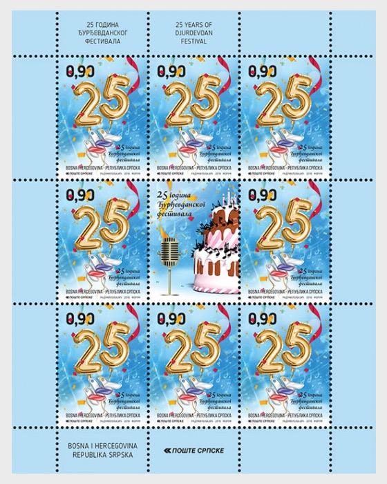 25 Years of Djurdjevdan Festival - Sheetlets
