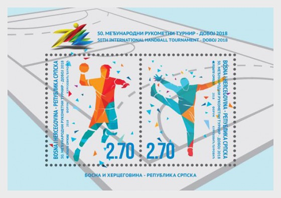 50th International Handball Tournament - Doboj 2018 - Miniature Sheet