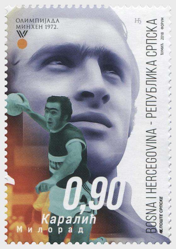 Sports Legend - Milorad Karalic - Set