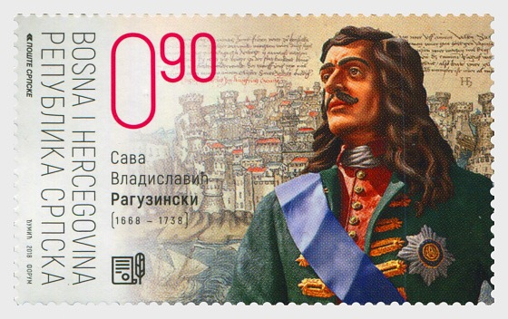 350 Years from the Birth of Sava Vladislavic Raguzinski - Set