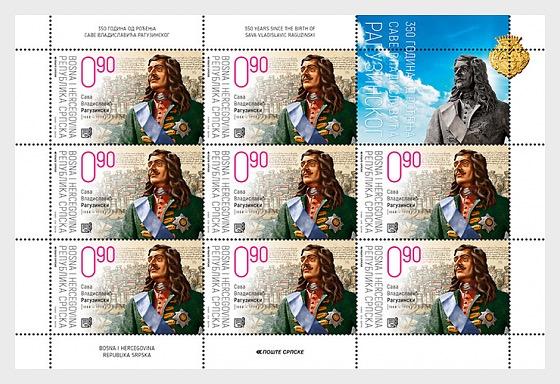 350 Years from the Birth of Sava Vladislavic Raguzinski - Sheetlets
