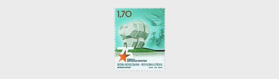 75 Years of battles at Sutjeska and Neretva - Monument at Neretva - Set