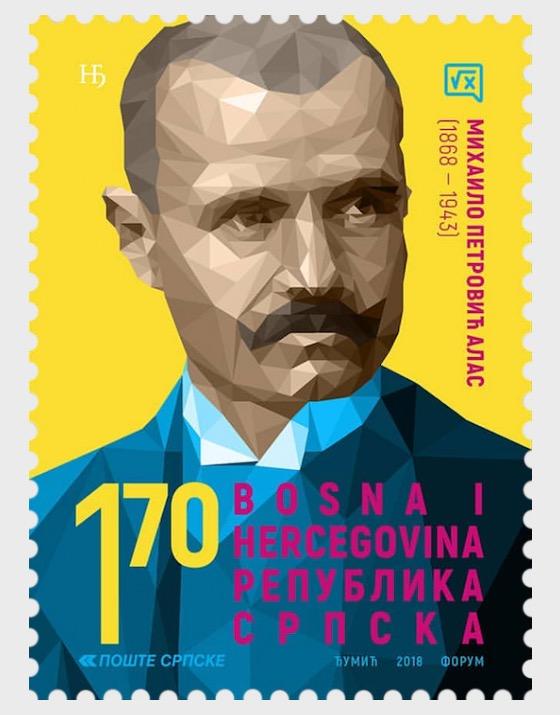 Famous Persons - Mihailo Petrovic Alas - Set