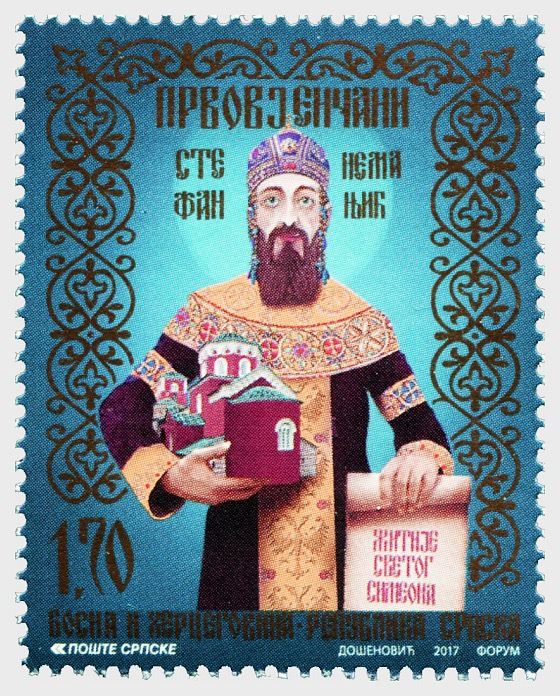 800 Years from the Crowning of Stefan Nemanjic The First-Crowned - Set