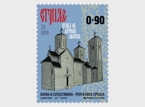 Monasteries - Stuplje - Set