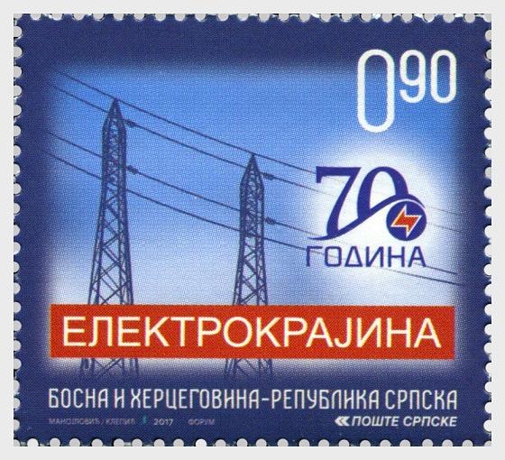 70 Years of Elektrokrajina - Set