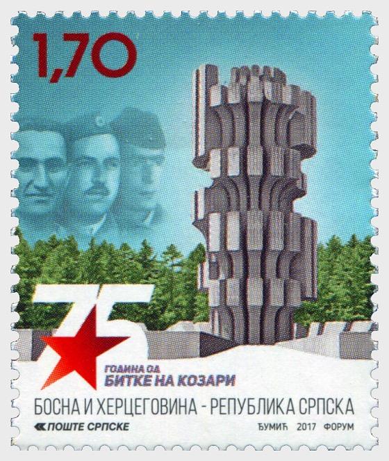 75 Years of the Battle at Kozara - Monument at Kozara - Set
