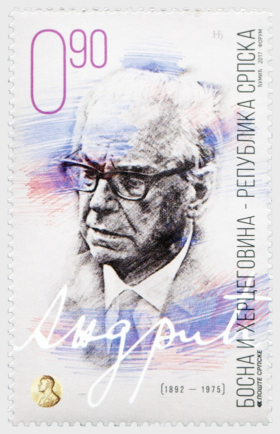 125 Years from the Birth of Ivo Andric - Set