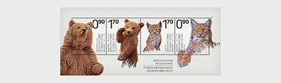 Endangered Animal Species - Miniature Sheet