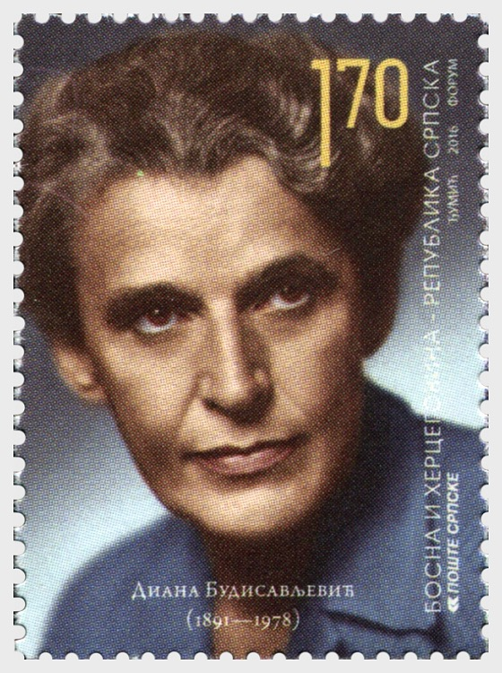 125 Years from the Birth of Diana Budisavljevic - Set