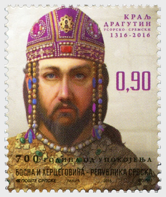 700 Years from the Death of King Dragutin Nemanjic - Set