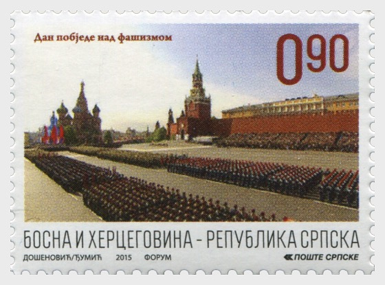 Victory Day - Set
