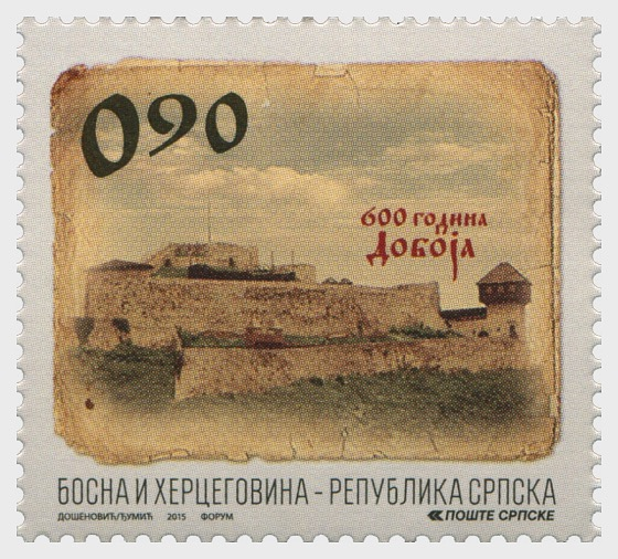 600 Years of Doboj - Set