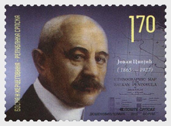 150 Years from the Birth of Jovan Cvijic - Set