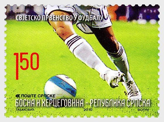 Campionato Mondiale di Calcio - Serie