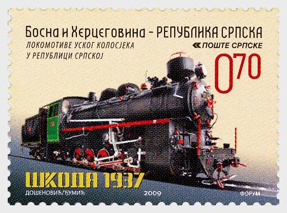 Locomotives de Voie Étroite en Republika Srpska - Séries