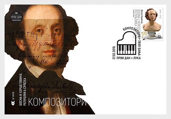 Composers 2019 - First Day Cover