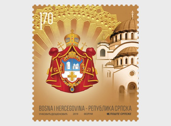 800 Years of the Serbian Orthodox Church - Set