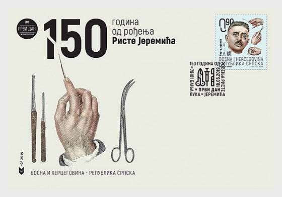 2019 - 150 Years since the Birth of Risto Jeremic - First Day Cover