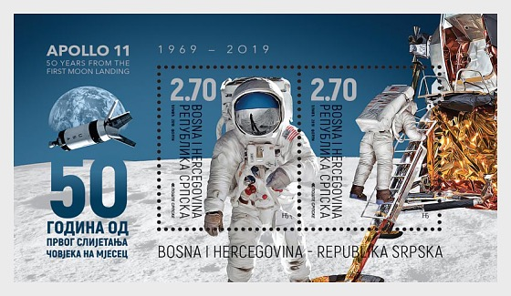 50 Years from the first Moon Landing - Miniature Sheet