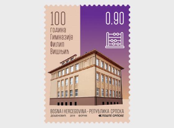 100 Years of Gymnasium 'Filip Visnjic' - Set