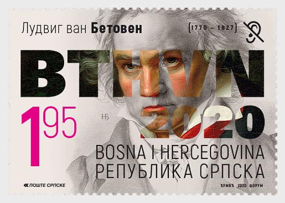 250 Years Since the Birthday of Ludwig Van Beethoven - Set