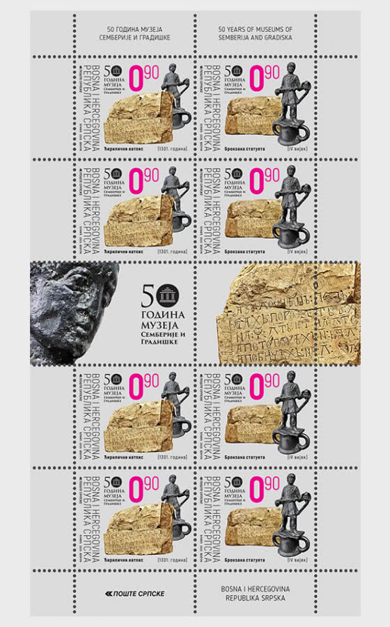 50 Years of Museums Semberija and Gradiska - Sheetlets