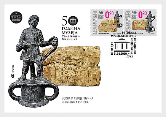 50 Years of Museums Semberija and Gradiska - First Day Cover