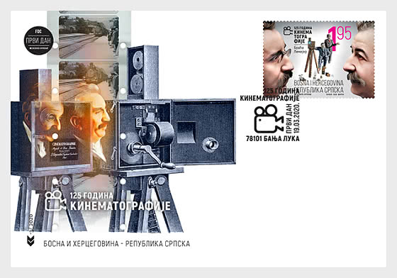 125 Years of Cinematography - First Day Cover