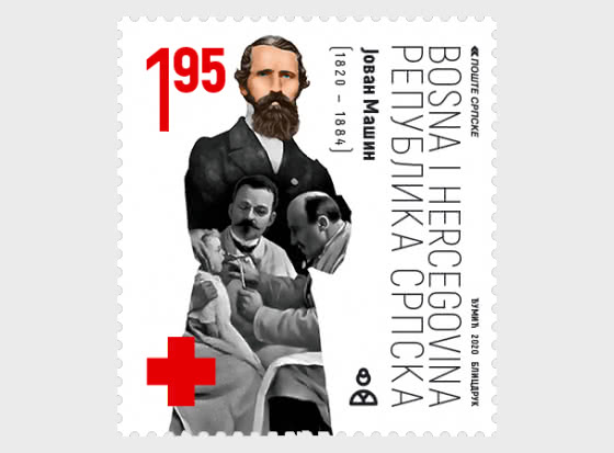 Famous people – Jovan Masin - Set