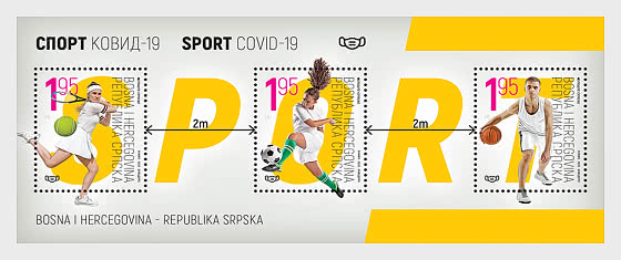 Sport 2020 - Miniature Sheet