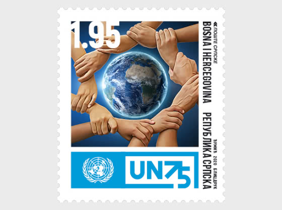 75 Years Of United Nations - Set