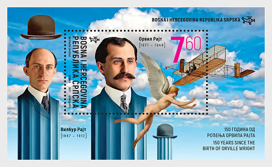 150 Years Since The Birth Of Orville Wright - Miniature Sheet
