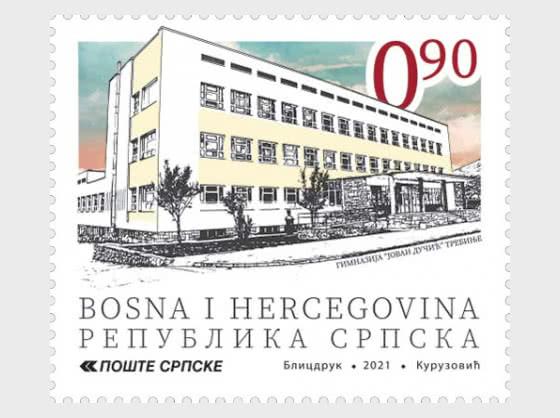 100 years of the Gymnasium in Trebinje - Set