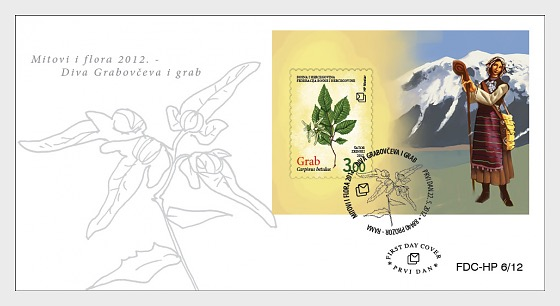 Myths and Flora 2012 - Diva Grabovceva and hornbeam - First Day Cover