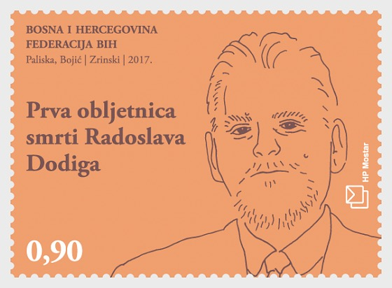 Radoslav Dodig's First Death Anniversary - Set