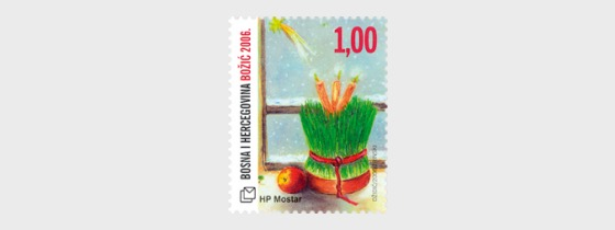 2006 Christmas and New Year - (Christmas Stamp) - Set