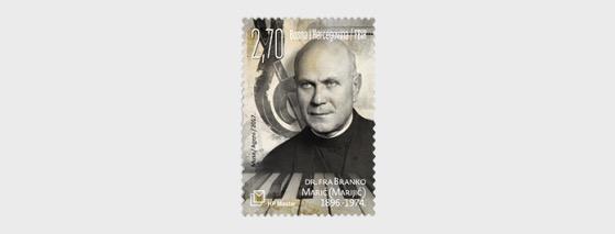 World Music Day - Self Adhesive Stamps - Set