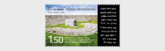 2008 International Day of Diversity Grave of Moss Danon - Set