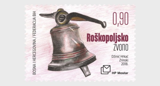 2018 Bell from Rosko Polje - Set