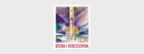 2006 - 150 Years of the Parish of Uzdol - Set