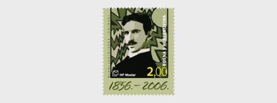 2006 Nikola Tesla - 150th Birth Anniversary - Set