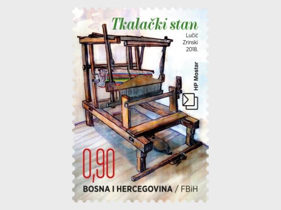 2018 Ethnological Treasure - The Loom - Set