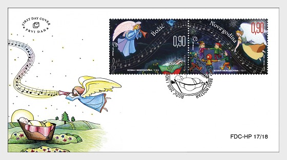 Christmas 2018 and New Year - First Day Cover